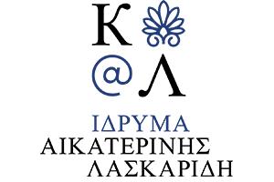Λογότυπο Ιδρύματος Αικατερίνης Λασκαρίδη