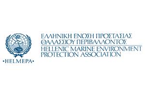Λογότυπο Ελληνικής Ένωση Προστασίας Θαλασσίου Περιβάλλοντος (Helmepa)
