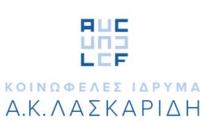 Λογότυπο Ιδρύματος Λασκαρίδη