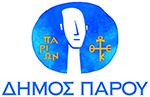 Λογότυπο Δήμου Πάρου