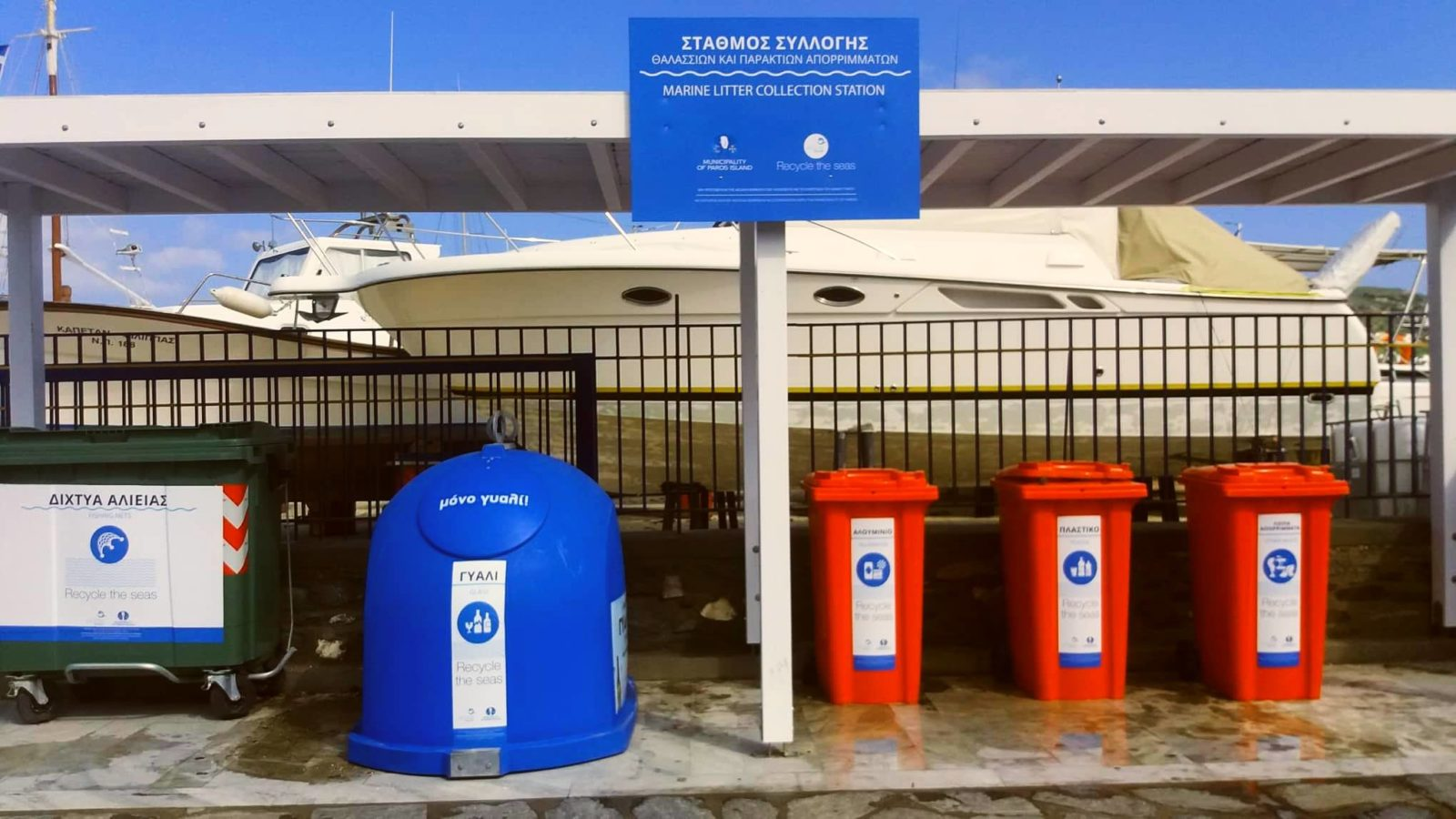 Aegean Rebreath Litter Collection Station Paros