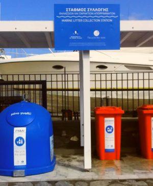 Aegean Rebreath Litter Collection Station Paros