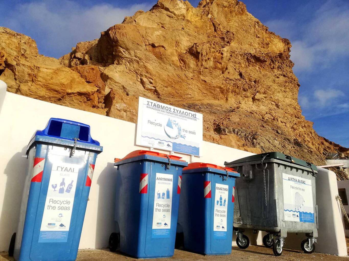 Marine Litter Collection Station at Anafi by Aegean Rebreath