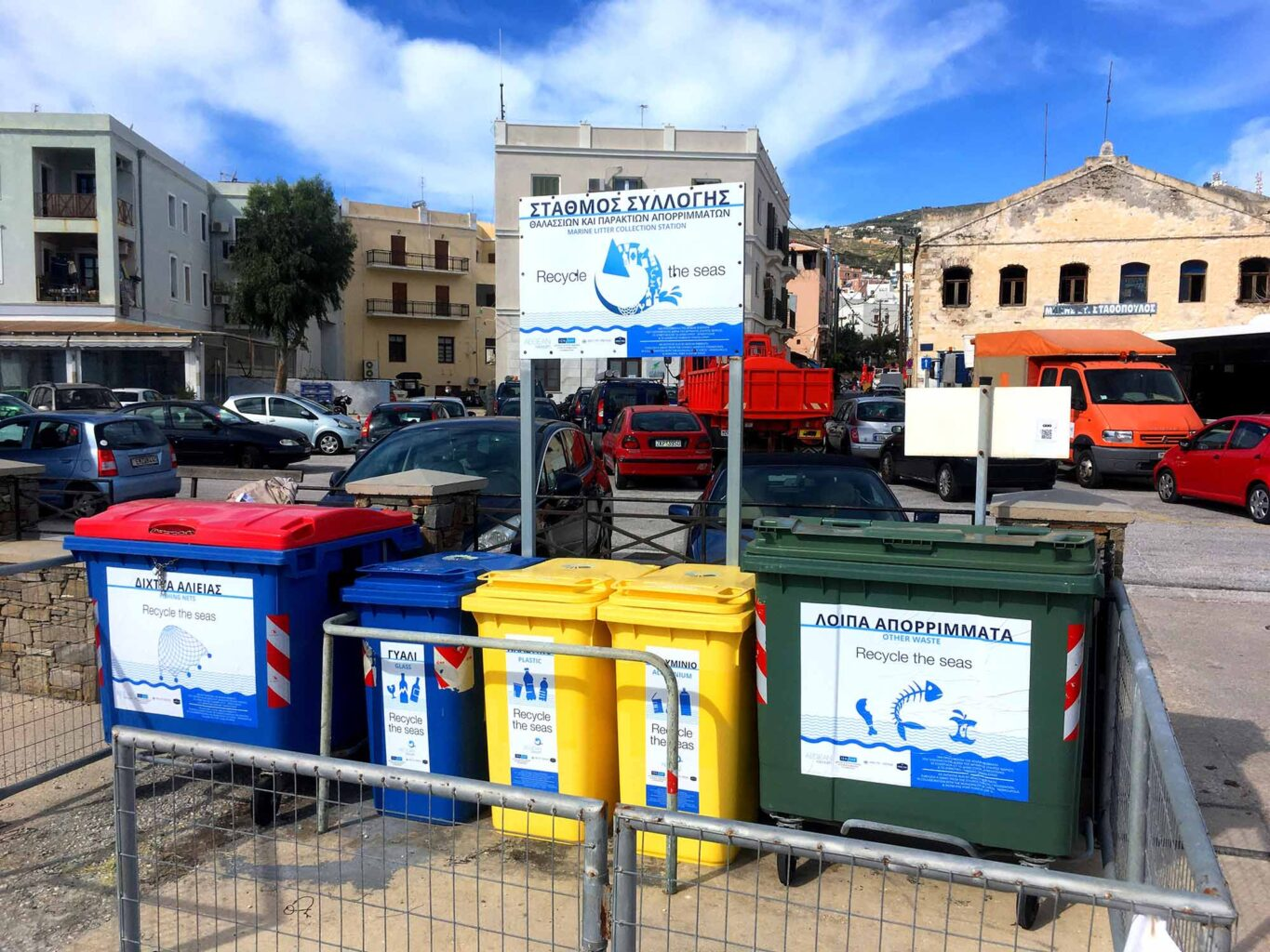 Marine Litter Collection Station on Syros by Aegean Rebreath