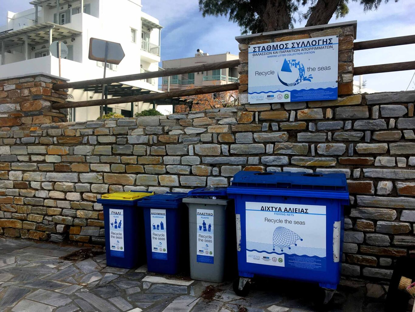 Marine Litter Collection Station on Tinos by Aegean Rebreath