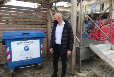 Επίσκεψη του Υφυπουργού Περιβάλλοντος και Ενέργειας, Γιώργου Αμυρά, στον σταθμό μας στη Λυγιά Λευκάδας